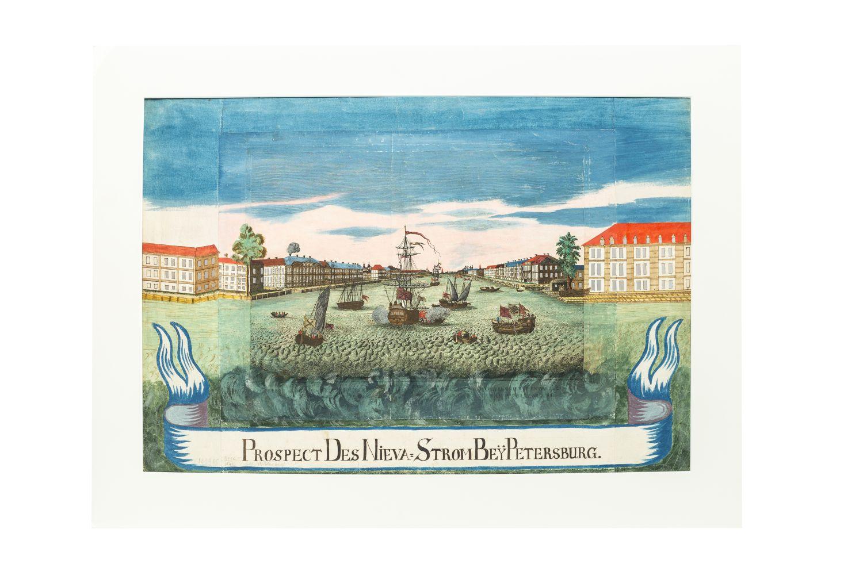 #173 ST. PETERSBURG  Image