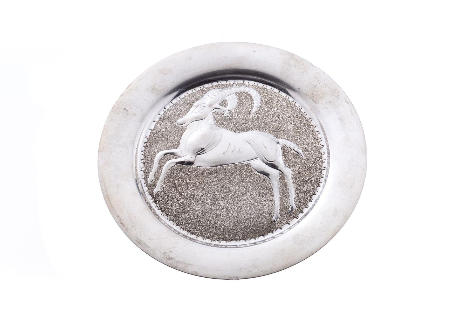 #27 Plate with antelope | Teller mit Antilope Image