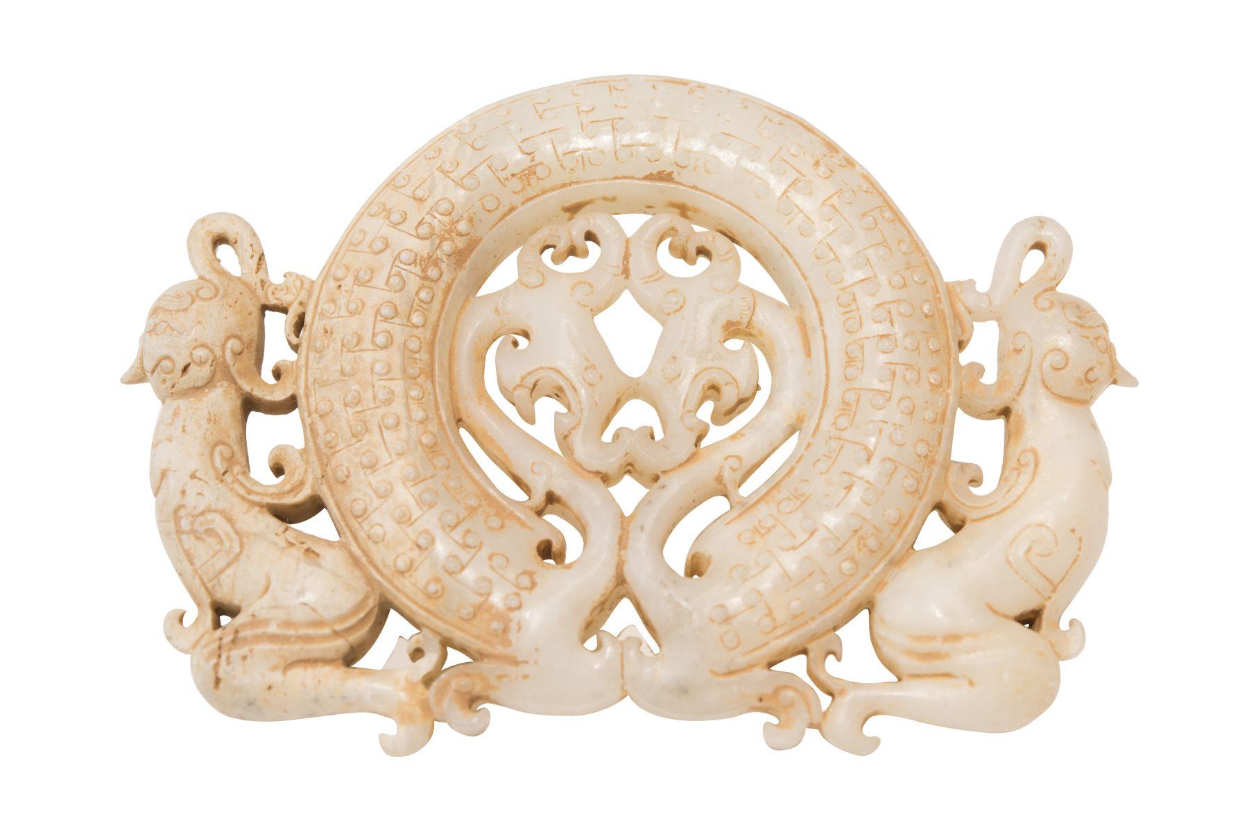 #143 Jade openwork pendant | Jade durchbrochener Anhänger Image