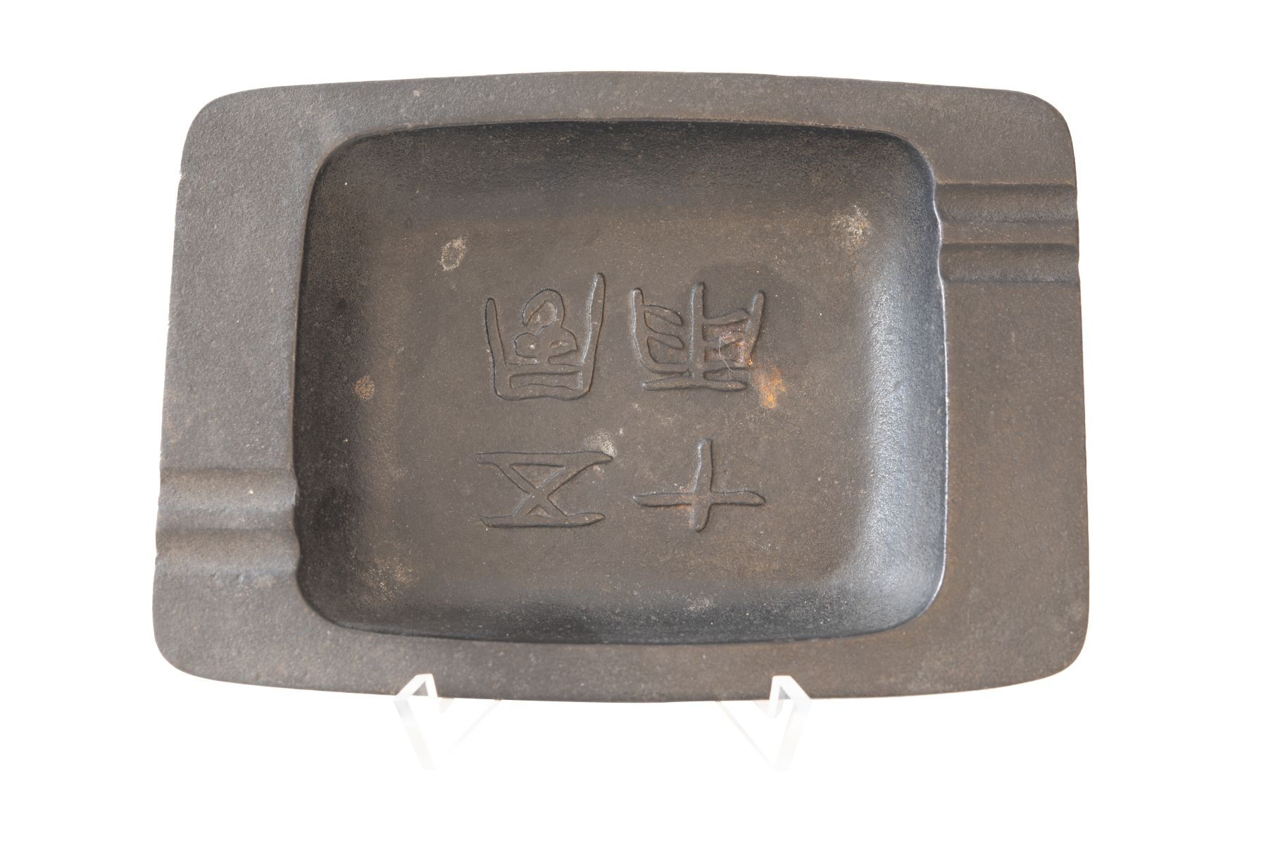 #60 Cast iron ashtray | Aschenbecher Image