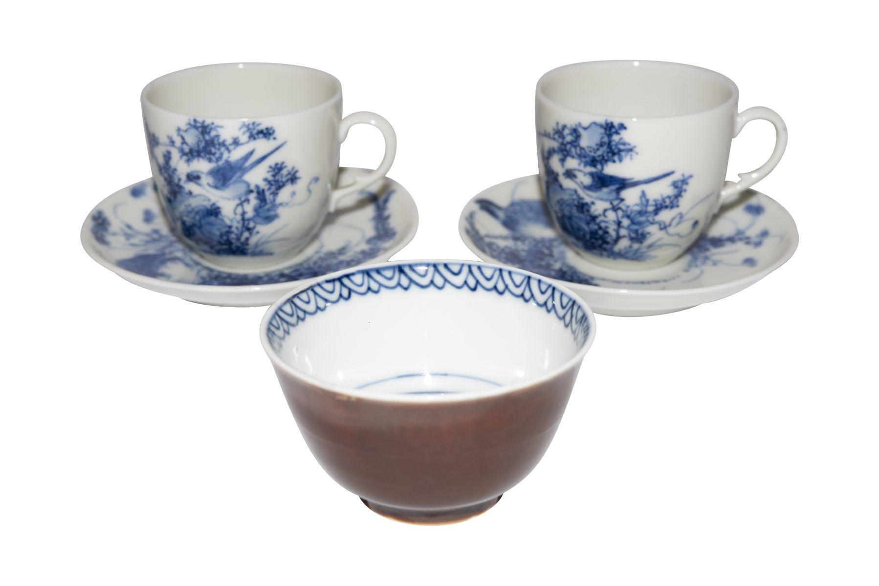 #74 Two Hirado cups with saucers and a rare Meissen cup | Hirado Tassen und seltene Meissen Tasse 19th Image