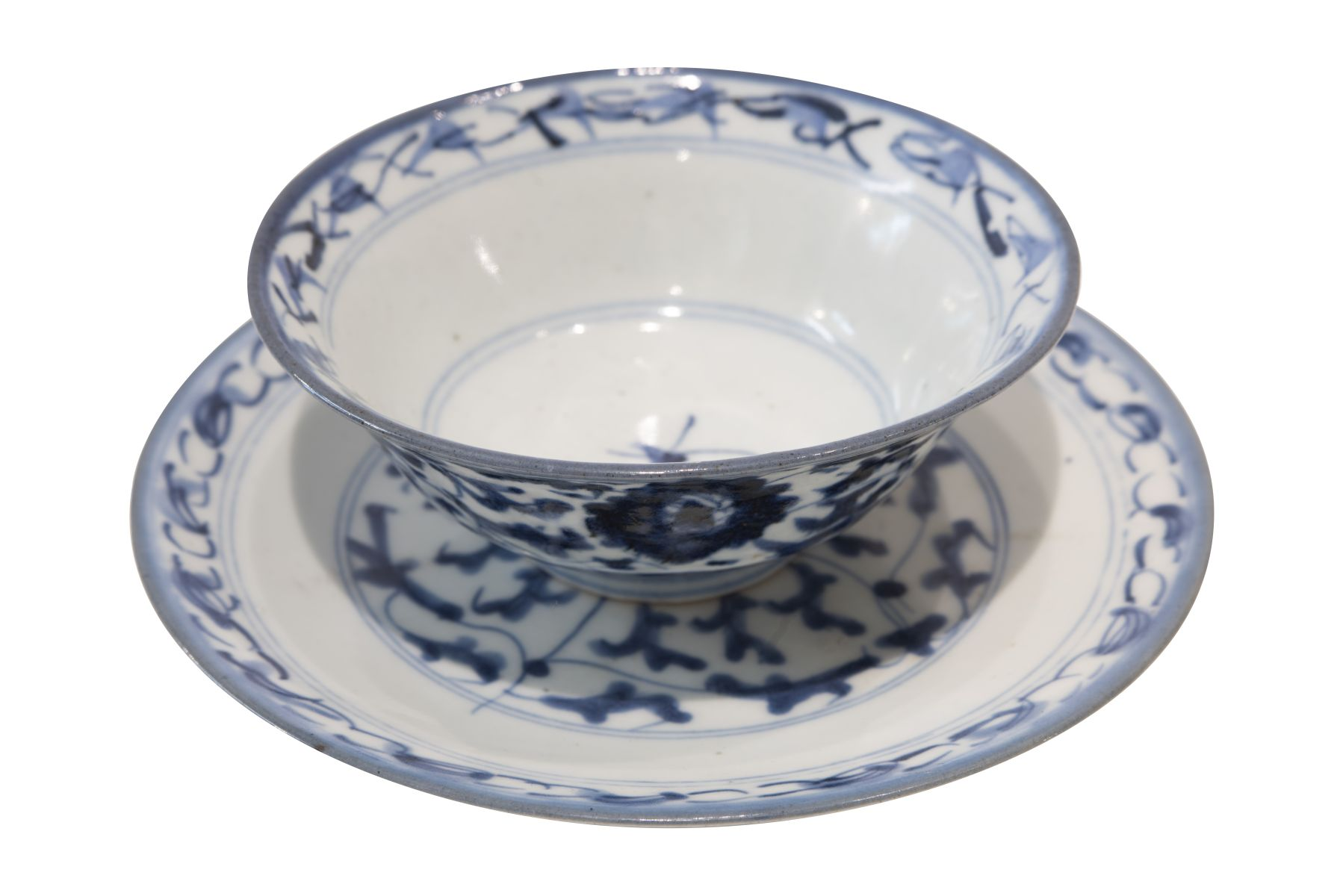 #75 Qing Dynasty bowl and plate | Schale und Teller Qing Dynasty Image