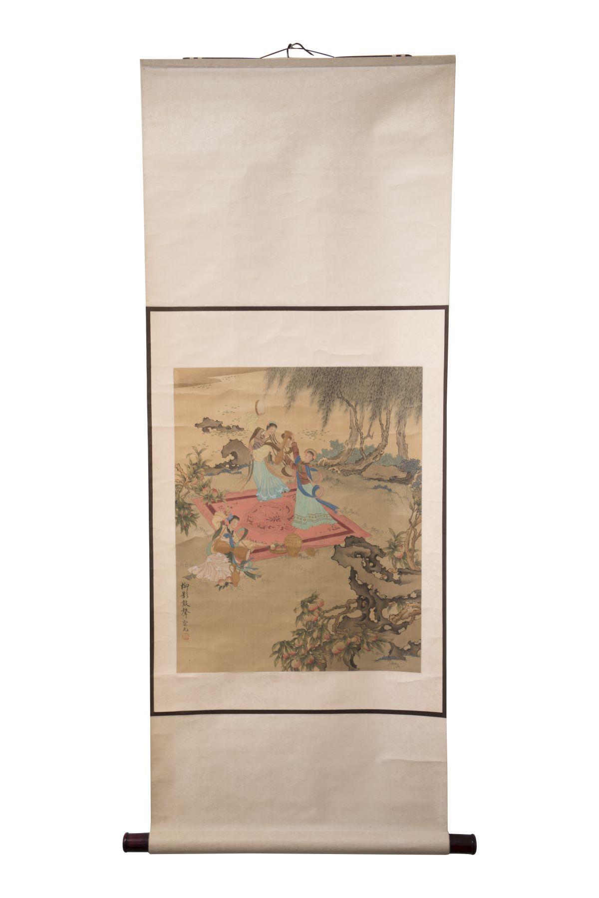 #84 Japanese hanging scroll | Japanische Hängerolle Image