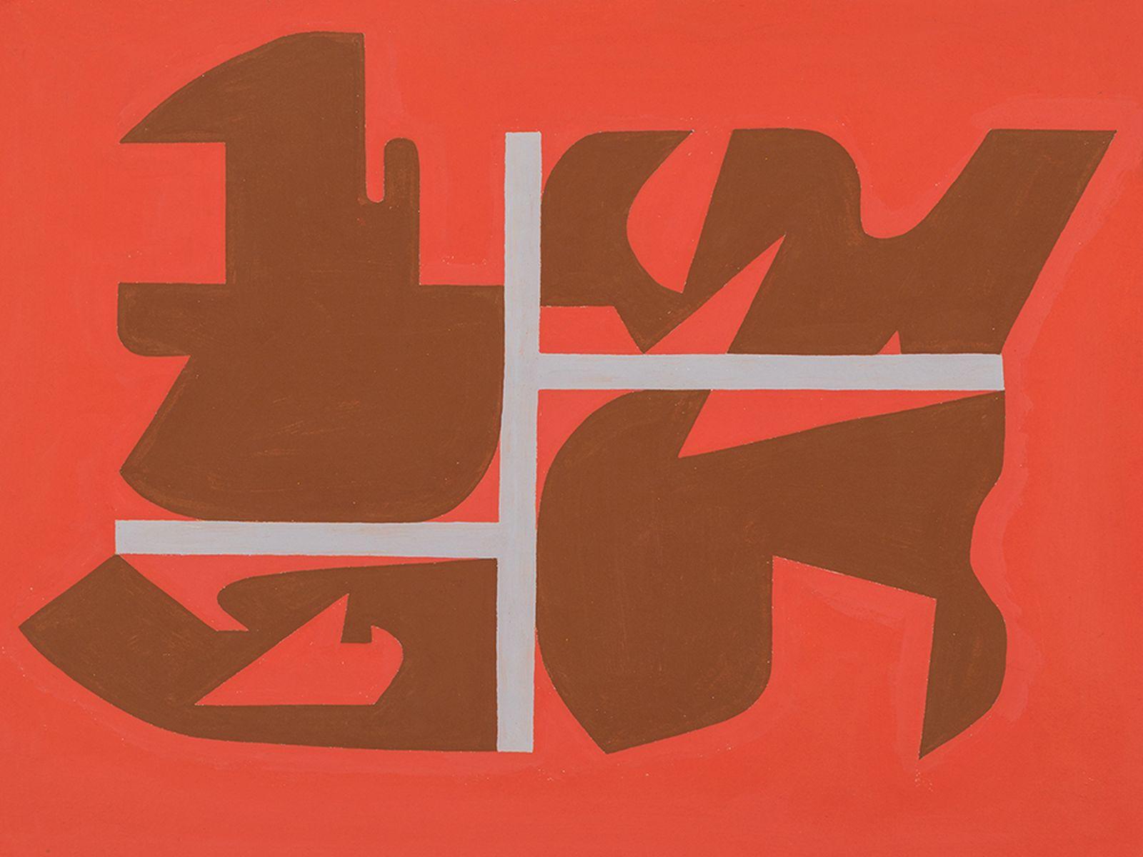 #114 Rudolf Petrik, Abstract Composition, Gouache, Austria, c. 1955 | Rudolf Petrik, Komposition in Rot und Grau, Gouache, ca.1955 Image