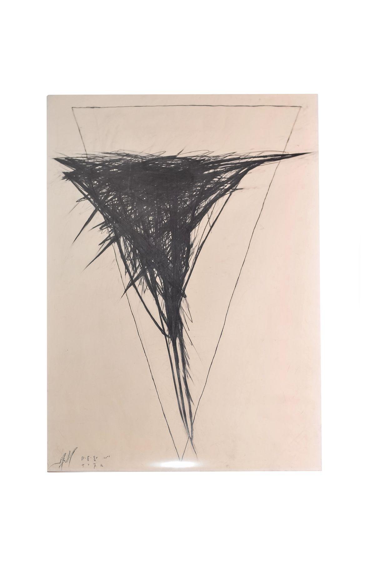 "#99 Johann Jascha 4072/""Erika"" | Johann Jascha (1942) ""4072/Erika"" Image"