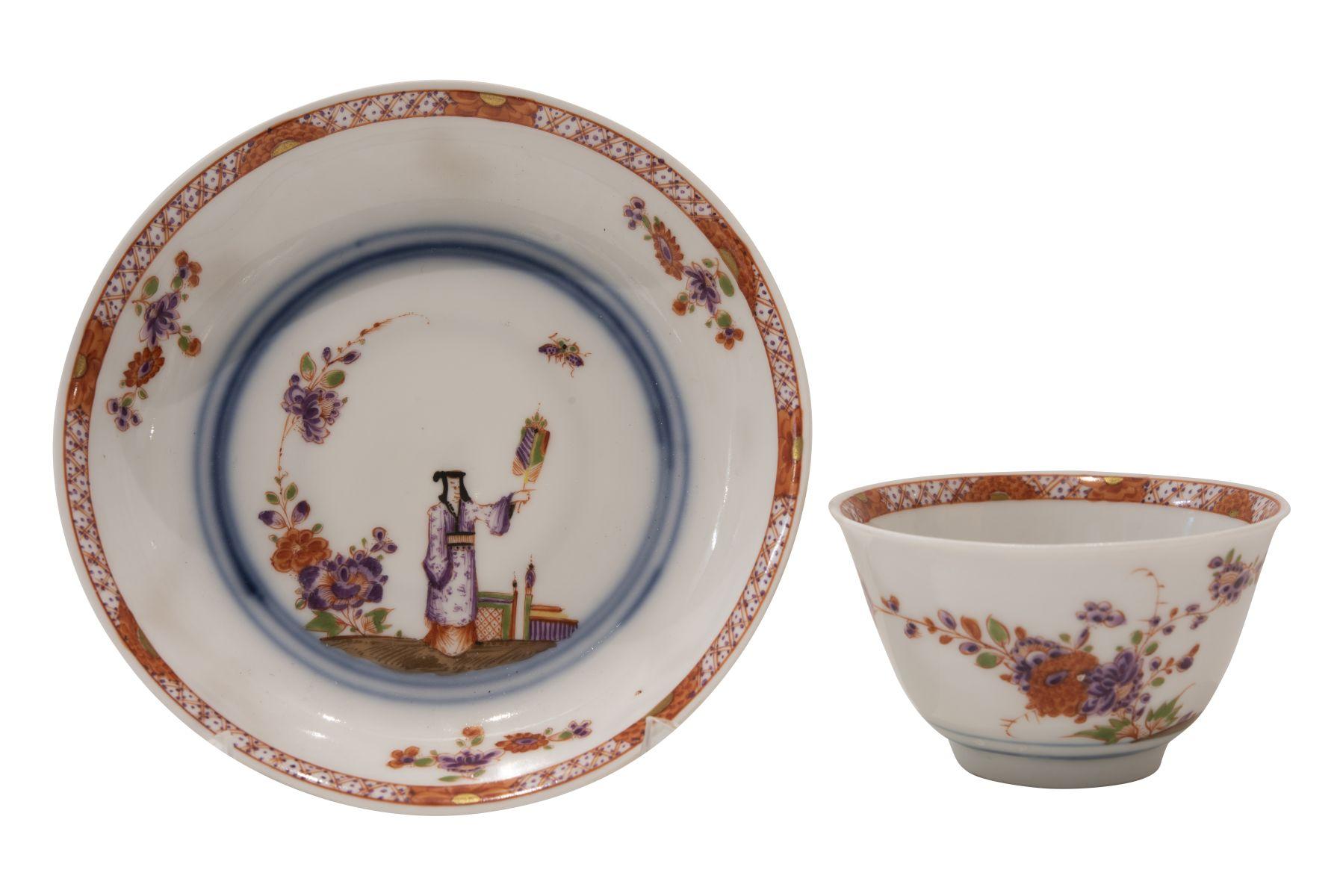 #108 Coupling with saucer Meissen around 1730/35 | Koppchen mit Unterschale Meissen um 1730/35 Image