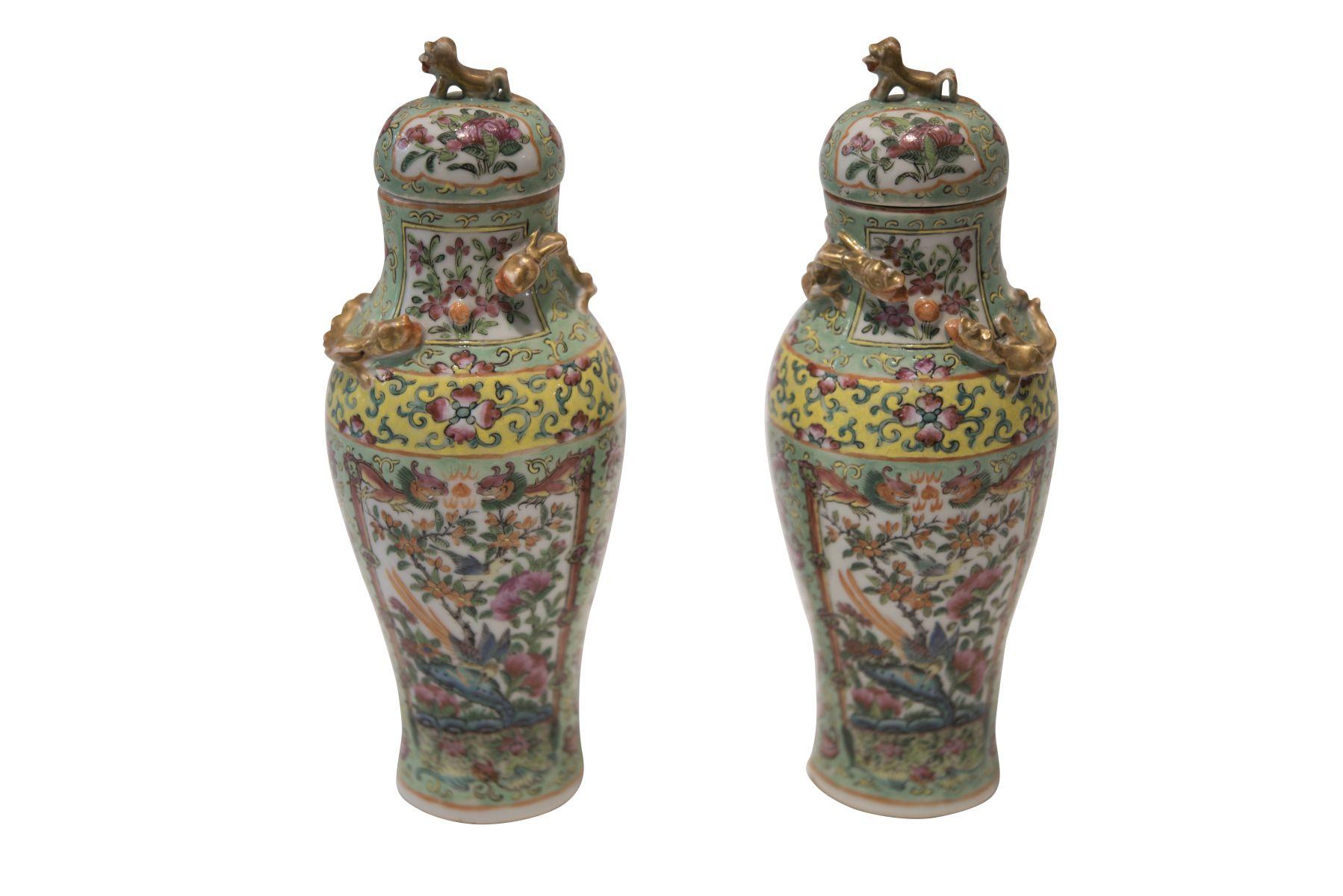 #184 2 vases with lids   2 Vasen mit Deckel Image