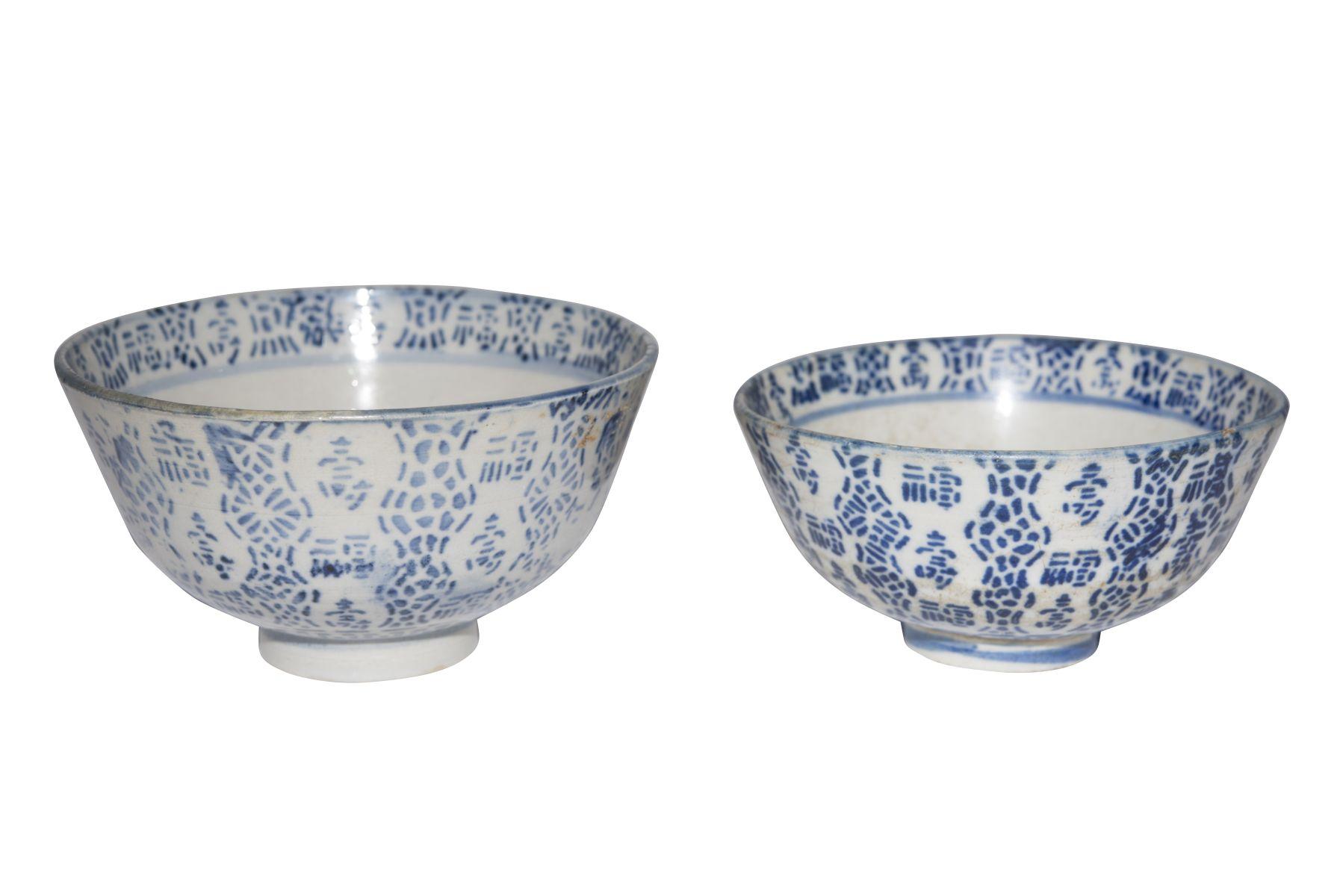 #204 2 rice bowls of different sizes Qing Dynasty | 2 Reisschalen verschiedene Größen Qing Dynastie Image