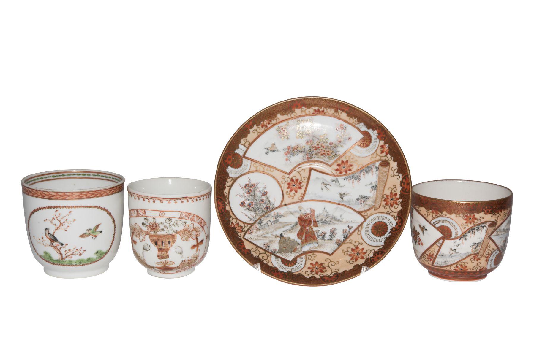 #206 Three cups and one saucer with flowers and birds | Drei Tassen und eine Untertasse mit Blumen und Vögeln Image