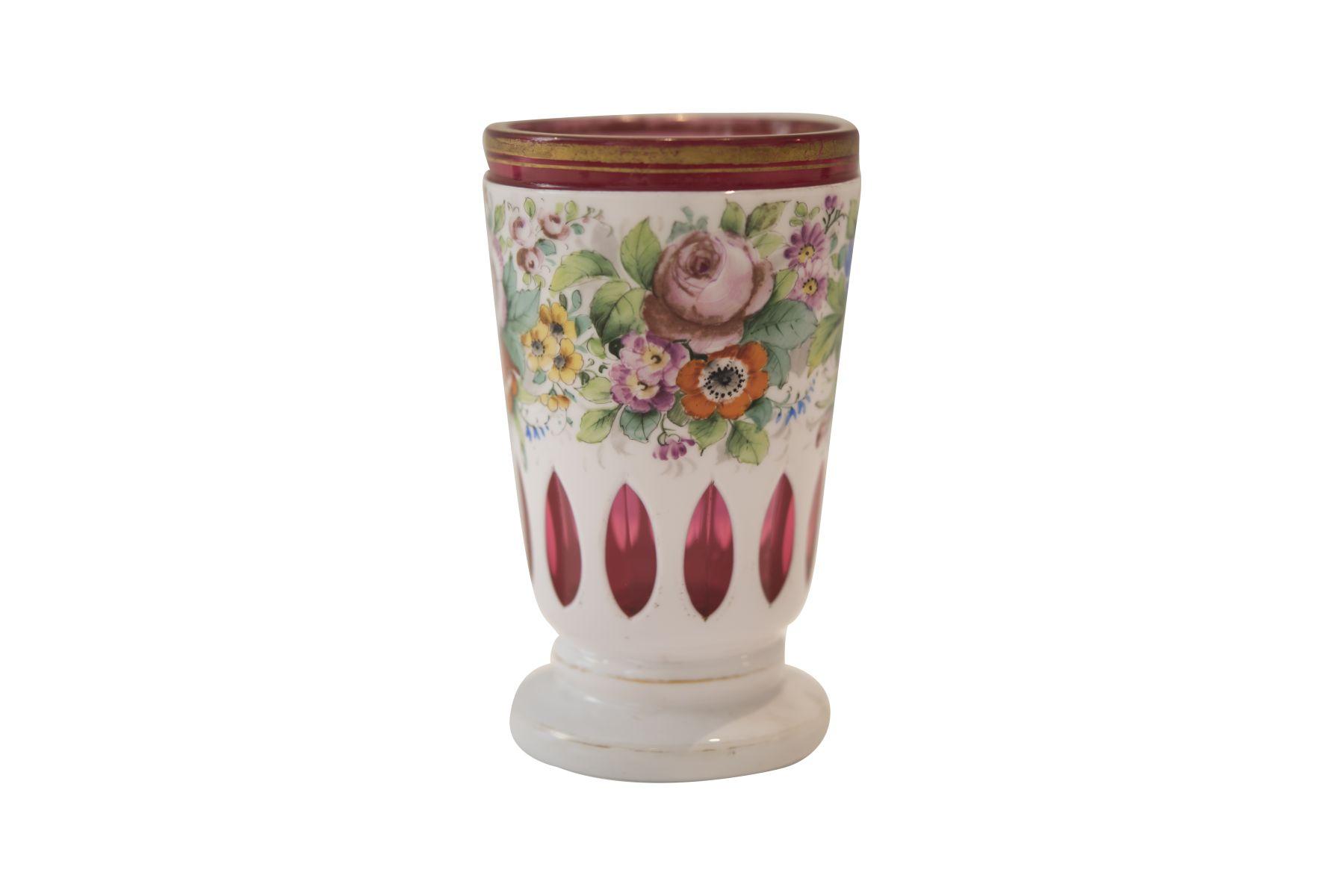 #234 Porcelain mug with glass insert | Porzellan Becher mit Glaseinsatz Image