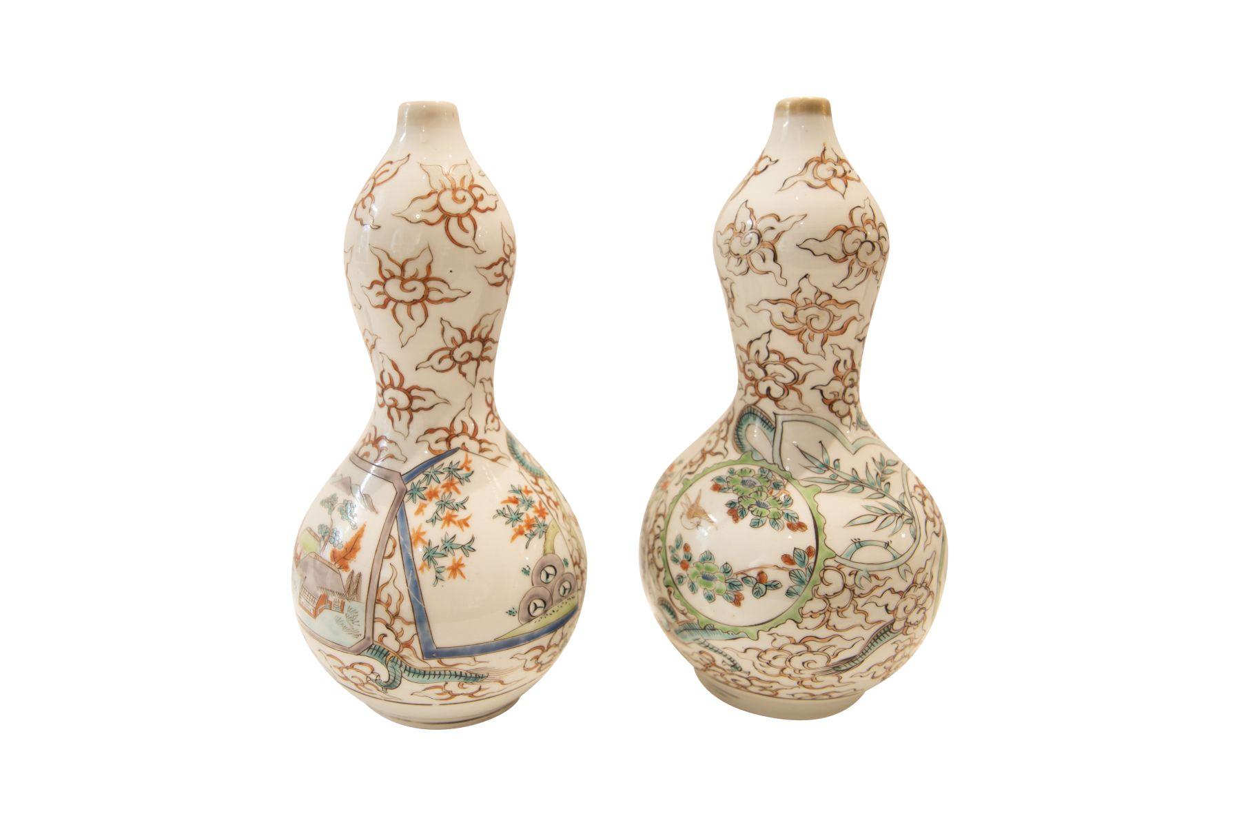 #270 2 Asian vases | 2 Asiatische Vasen Image