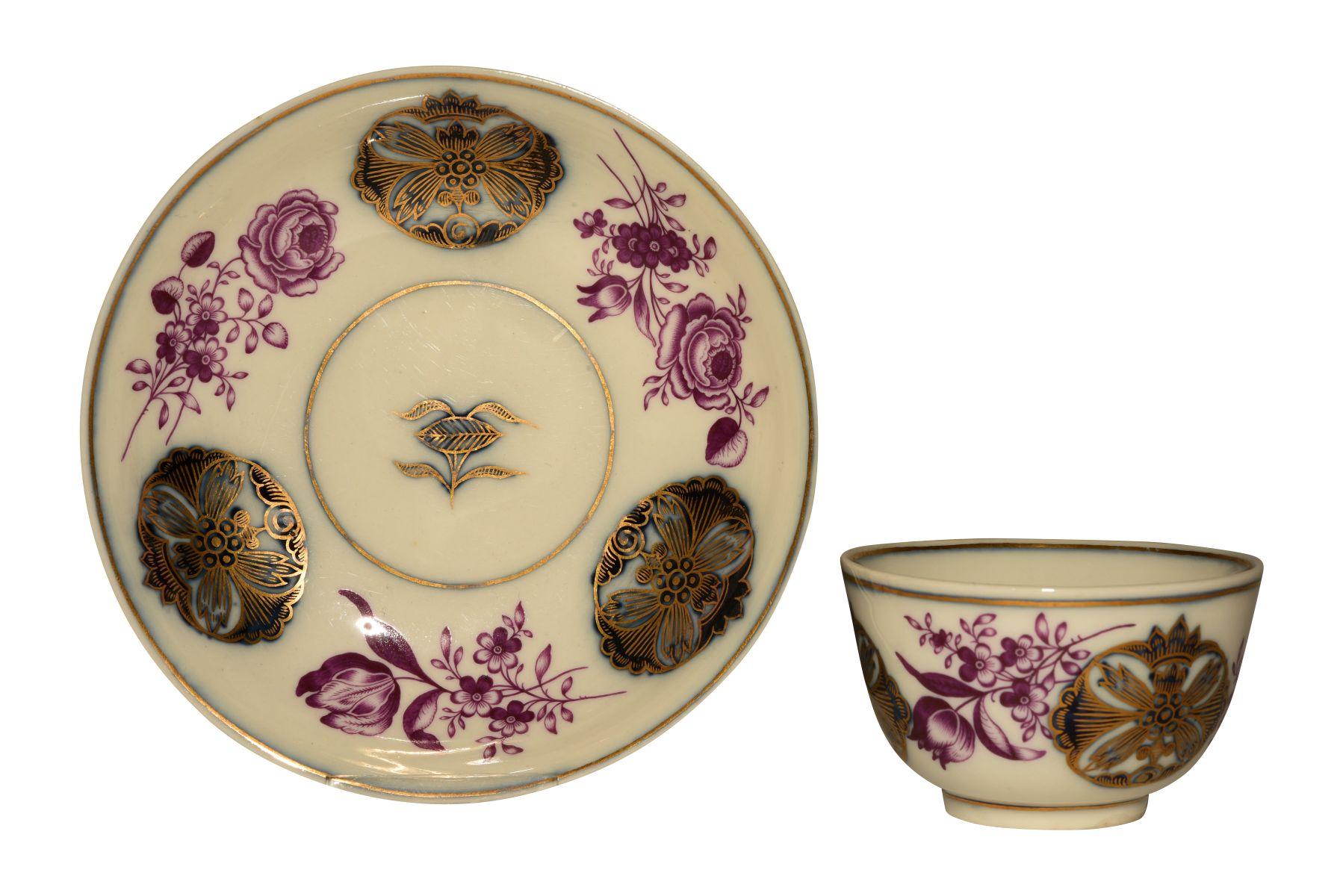 #64 Coupling with lower shell Meissen 1740 | Koppchen mit Unterschale Meissen 1740 Image