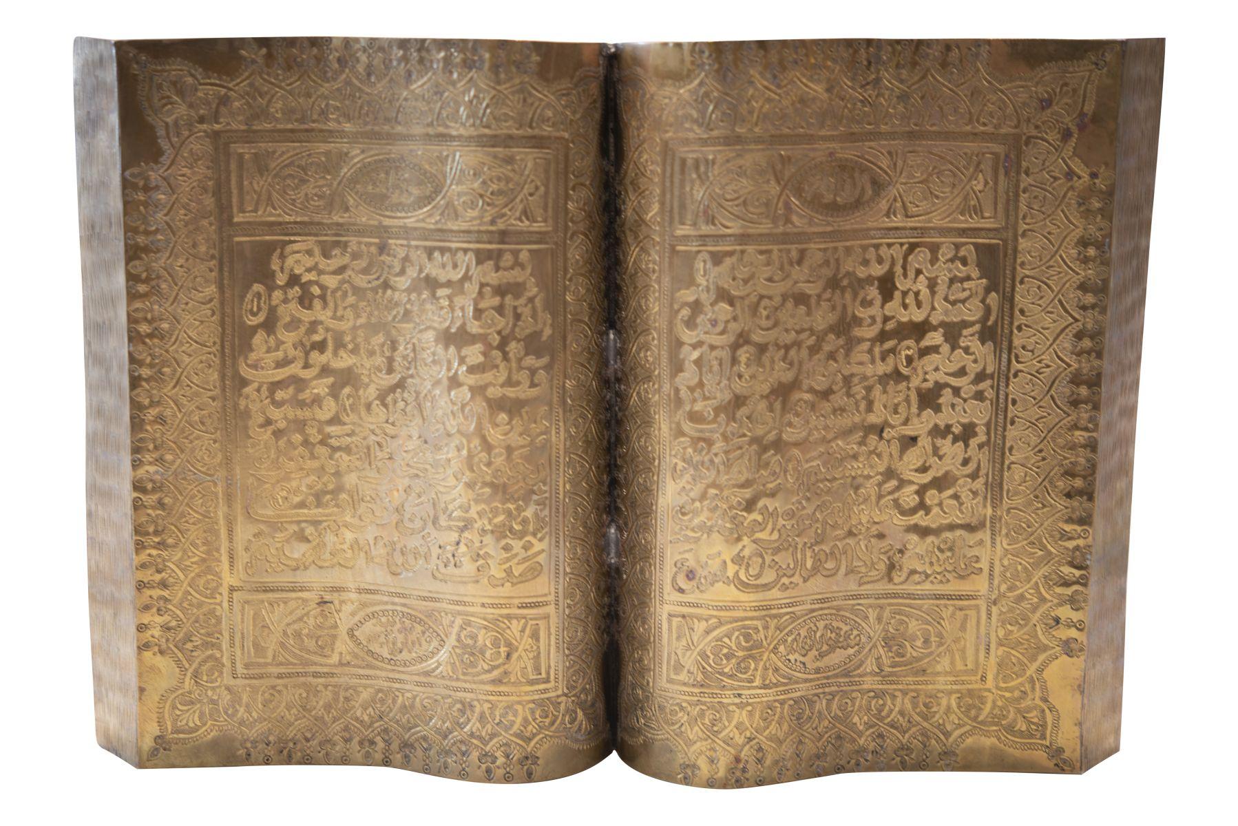 #138 Brass Koran | Messing Koran Image