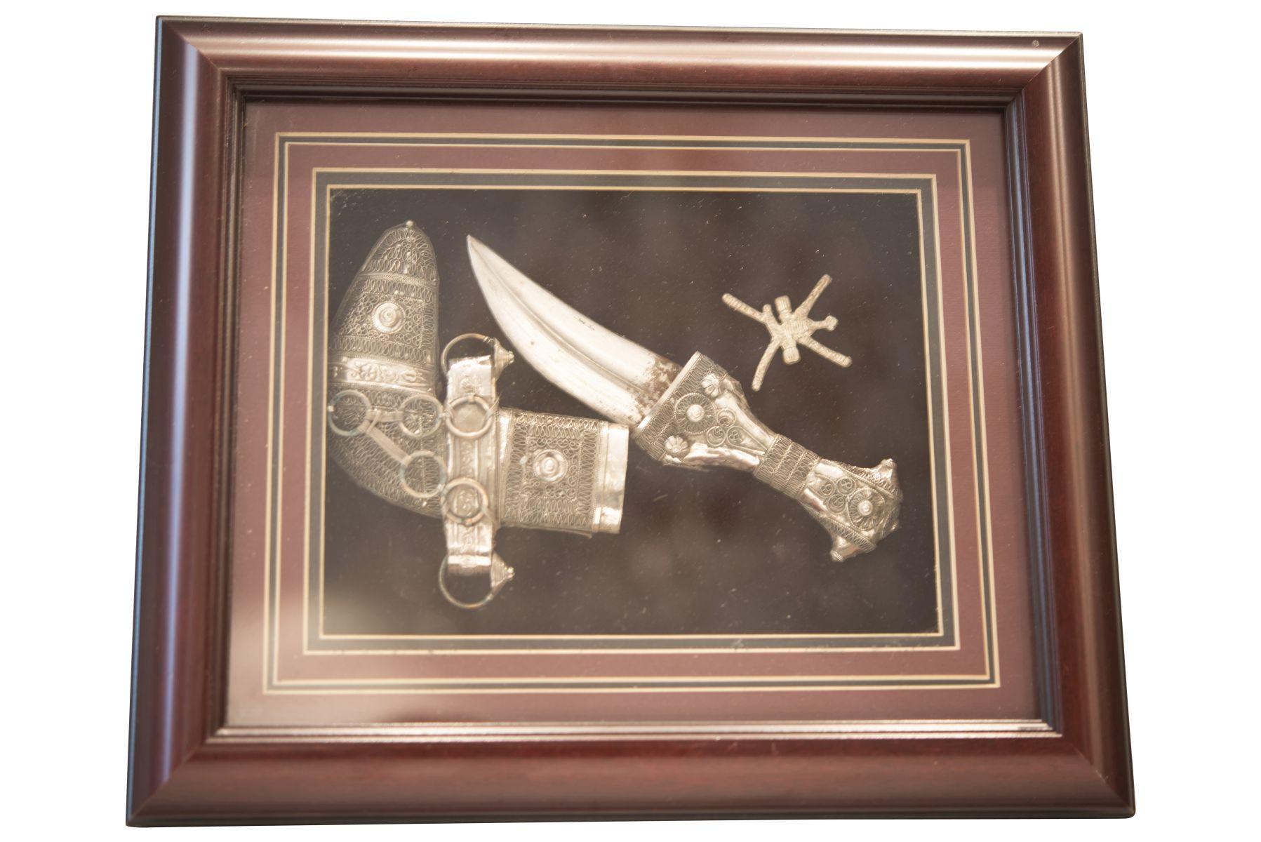 #198 Arabic Dagger with Sheath | Arabischer Dolch mit Scheide Image