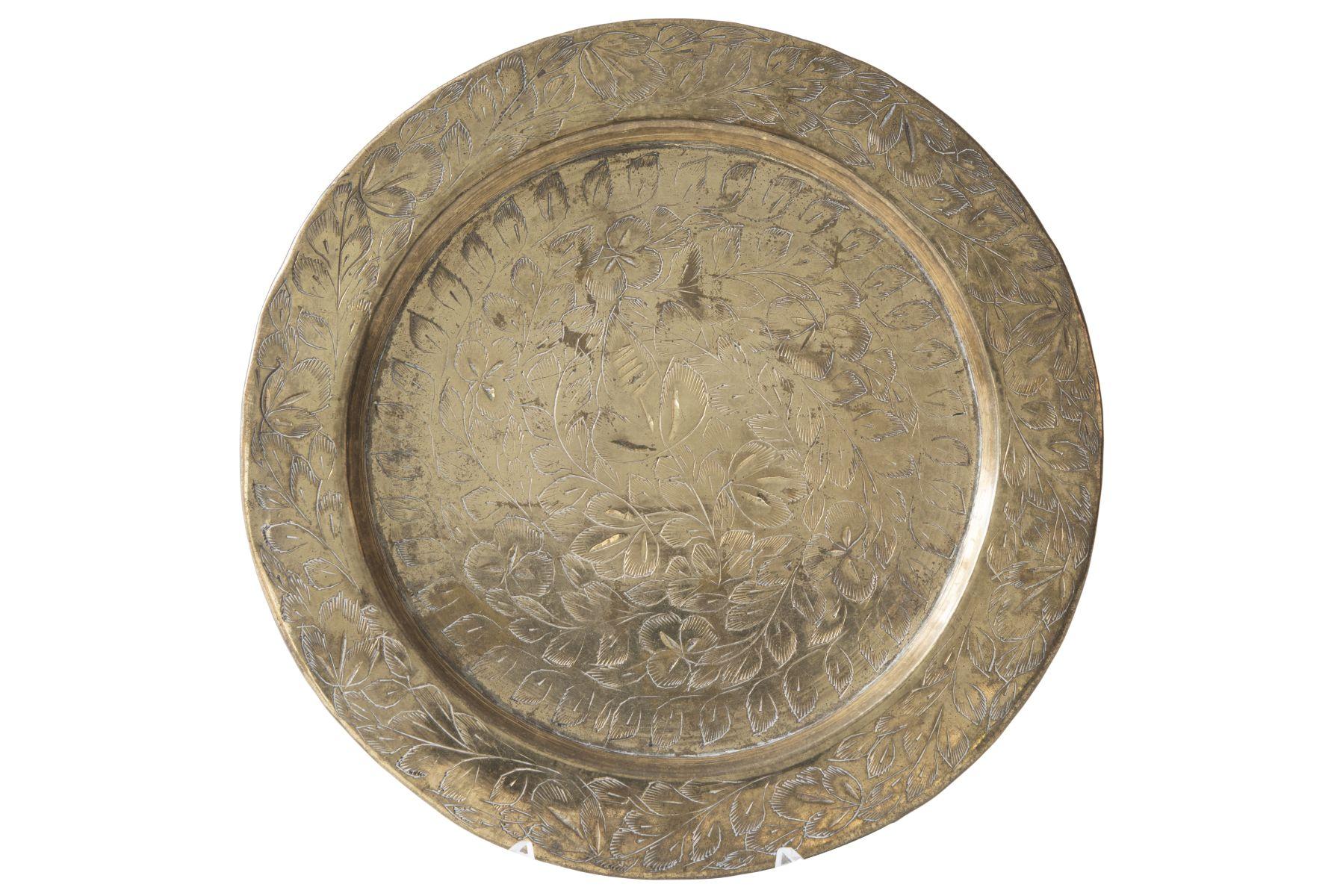 #61 Brass Wall Plate   Messing Wandteller Image