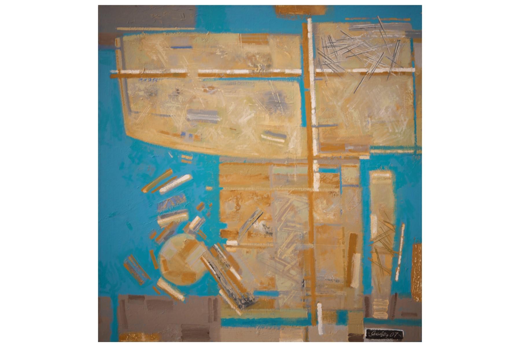 #156 Valey Yakivets, Dead 2007   Valey Yakivets, Totem, 2007 Image