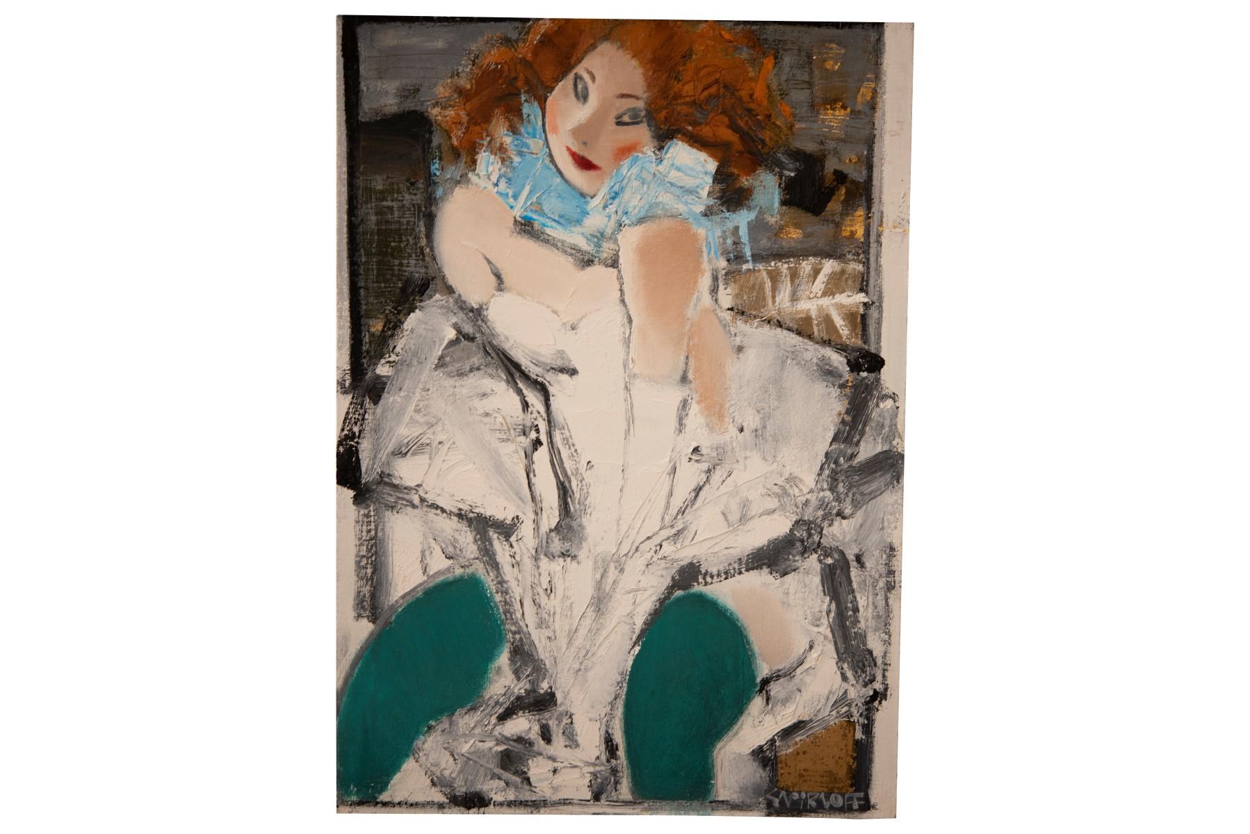#177 Andrai Smirnoff (1960), Green Socks | Andrai Smirnoff (1960), Green Socks Image