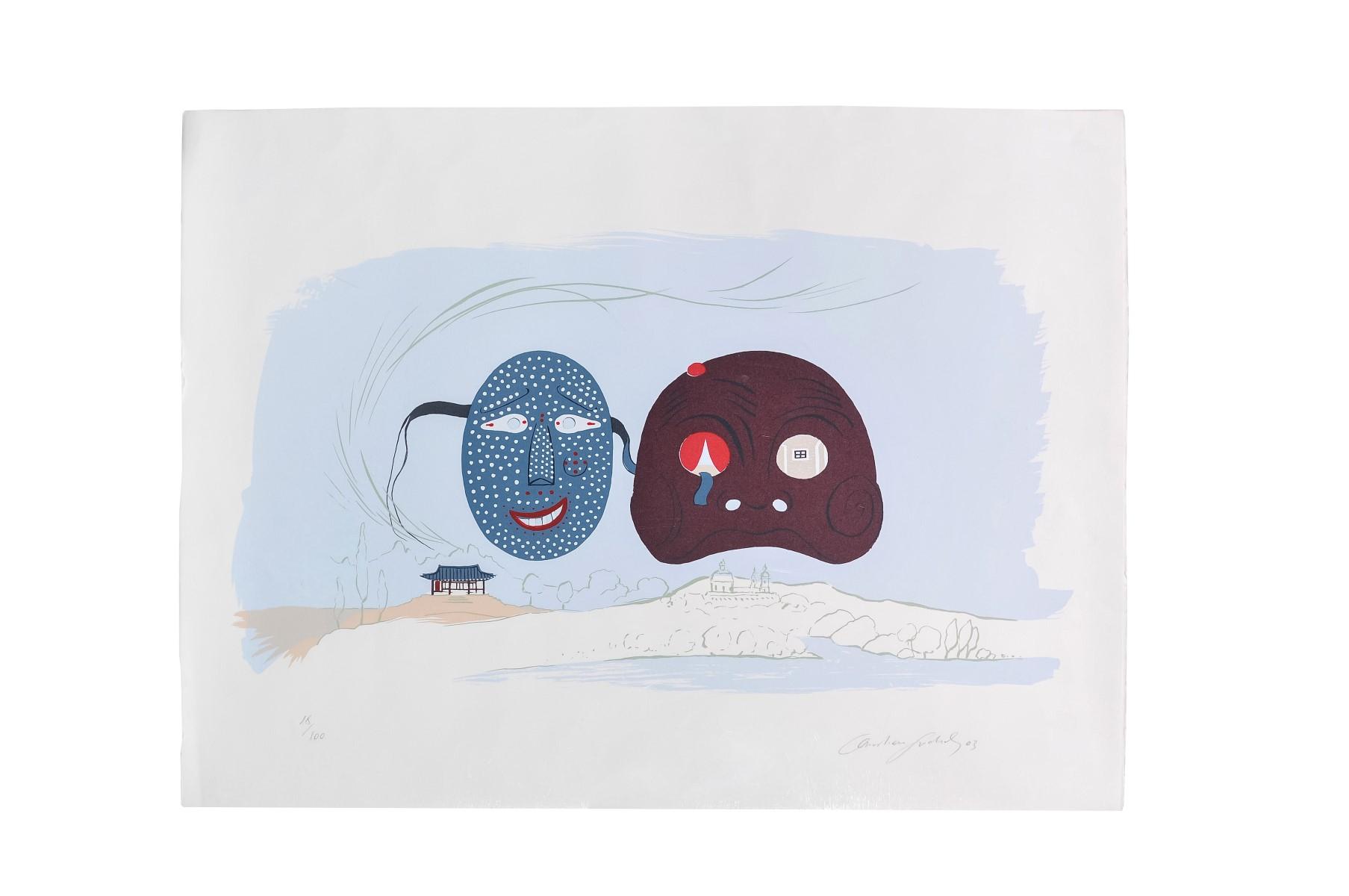 #26 Artist of the 20th Century, Composition with Masks | Künstler des 20. Jahrhundert, Komposition mit Masken Image